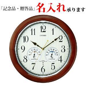 シチズン 電波掛時計 8MY464-006 スタンダード ネムリーナ インフォートW 温・湿度計付き|sophias