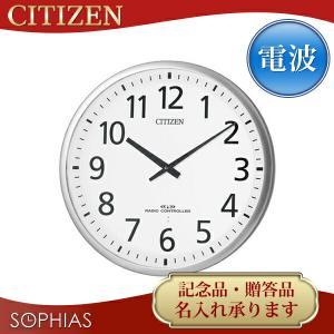 シチズン 3電波対応電波掛時計 4MY821-019 スリーウェイブ M821|sophias