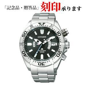 ■シチズン CITIZEN プロマスター 国内正規品 腕時計 ■商品番号: PMD56-3081 ■...