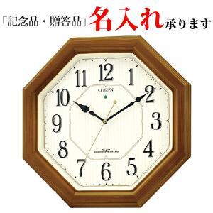 シチズン 電波掛時計 4MY645-006 スタンダード ネムリーナ ルック|sophias