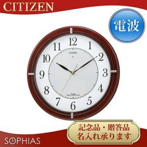 シチズン ソーラー電波掛時計 4MY768-006 エコライフ M768|sophias