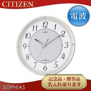 シチズン ソーラー電波掛時計 4MY788-003 エコライフ M788|sophias