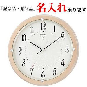 シチズン ソーラー電波掛時計 4MY798-007 サイレントソーラー M798|sophias