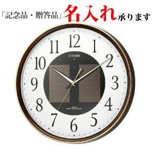 シチズン ソーラー電波掛時計 4MY807-023 エコライフ M807|sophias