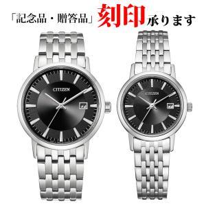 ペアウォッチ シチズン BM6770-51G/EW1580-50G CITIZEN シチズンコレクション エコ・ドライブ ブラック ペア腕時計 (長期保証8年付)|sophias