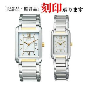 ペアウォッチ シチズン FRA59-2432/FRA36-2432 CITIZEN シチズンコレクション エコ・ドライブ 角形 ホワイト ペア腕時計 (長期保証8年付)|sophias