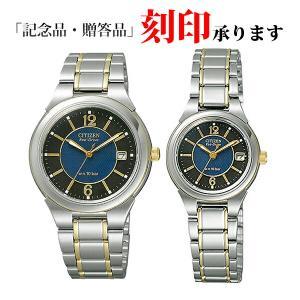 ペアウォッチ シチズン FRA59-2203/FRA36-2203 CITIZEN シチズンコレクション エコ・ドライブ ブルー×ゴールド ペア腕時計 (長期保証8年付)|sophias