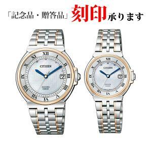 ペアウォッチ シチズン AS7074-57A/ES1034-55A CITIZEN エクシード エコ・ドライブ 電波時計 ユーロス シルバー×ピンク ペア腕時計 (長期保証10年付)|sophias