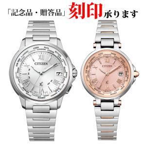 ペアウォッチ シチズン CB1020-54A/EC1014-65W CITIZEN クロスシー エコ・ドライブ 電波時計 ハッピーフライト シルバー×ピンク ペア腕時計 (長期保証10年付)|sophias