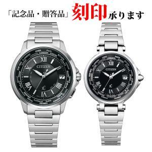 ペアウォッチ シチズン CB1020-54E/EC1010-57F CITIZEN クロスシー エコ・ドライブ 電波時計 ハッピーフライト ブラック ペア腕時計 (長期保証10年付)|sophias