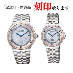 ペアウォッチ シチズン AS7076-51A/ES1036-50A CITIZEN エクシード エコ・ドライブ 電波時計 ユーロス シルバー×ピンク ペア腕時計 (長期保証10年付)|sophias