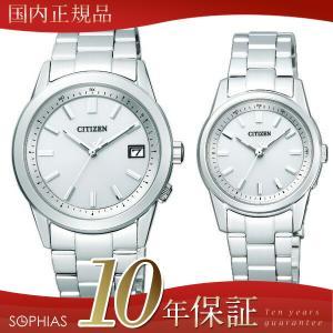 ペアウォッチ シチズン AS1050-58A/ES7020-57A CITIZEN シチズンコレクション エコ・ドライブ シルバー ペア腕時計 (長期保証10年付)|sophias