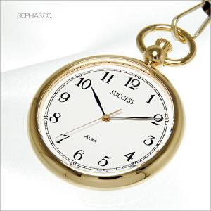 セイコー アルバ AABT062 ポケットウォッチ SEIKO ALBA サクセス ゴールド 懐中時計|sophias
