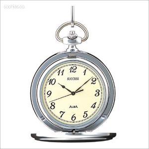 セイコー アルバ AABW149 ポケットウォッチ SEIKO ALBA サクセス シルバー アラビア数字 懐中時計|sophias