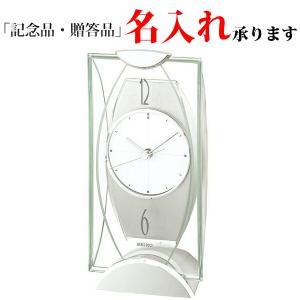 セイコークロック SEIKO クオーツ置時計 BZ334S nextime ネクスタイム 記念品 名入れ承ります sophias