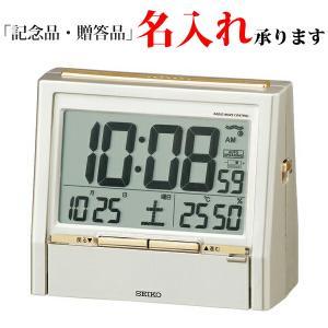セイコークロック SEIKO 電波 DA206G デジタル めざまし時計 温湿度表示付き トークライナー ゴールド 記念品 名入れ承ります|sophias