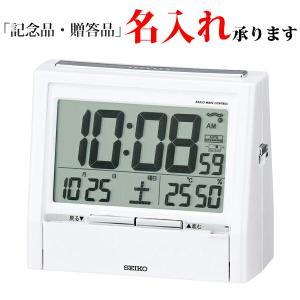 セイコークロック SEIKO 電波 DA206W デジタル めざまし時計 温湿度表示付き トークライナー ホワイト 記念品 名入れ承ります|sophias