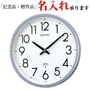 セイコークロック SEIKO 電波掛時計 KS2...の商品画像