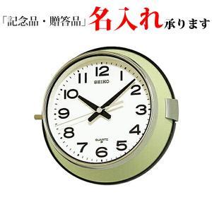 セイコークロック SEIKO クオーツ掛時計 KS474M 業務用 オフィスタイプ 防塵タイプ 記念品 名入れ承ります sophias