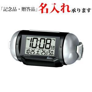 セイコークロック SEIKO 電波 NR523K デジタル めざまし時計 Super RAIDEN スーパーライデン ブラック 記念品 名入れ承ります|sophias