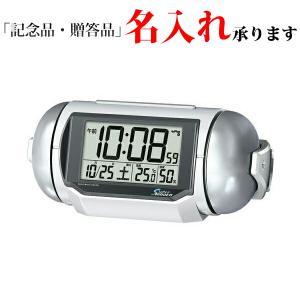 セイコークロック SEIKO 電波 NR523W デジタル めざまし時計 Super RAIDEN スーパーライデン ホワイト 記念品 名入れ承ります|sophias