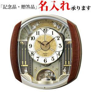 セイコークロック SEIKO 電波掛時計 RE564H ウエーブシンフォニー 送料区分(大) 記念品 名入れ承ります sophias