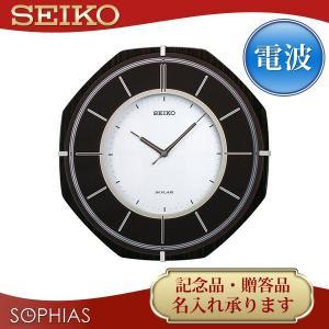 セイコークロック SEIKO 電波掛時計 SF502B SOLAR+ 薄型ソーラープラス 記念品 名入れ承ります sophias