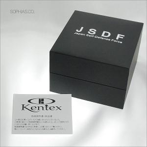 ケンテックス S648M-01 腕時計 自衛隊モデル プロフェッショナル 航空自衛隊 メンズ (長期保証3年付)|sophias|06