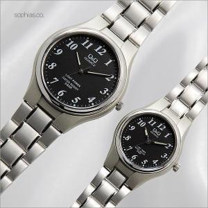 ペアウォッチ シチズン H976-205×H977-205 Q&Q ペア腕時計 アナログソーラウォッチ 電池交換不要 クォーツ|sophias