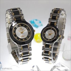 ペアウォッチ ジョン・ハリソン JH-CCM001BS/JH-CCL001BS J.HARRISON クォーツ 天然ダイヤモンド付 セラミック シルバー ペア腕時計|sophias