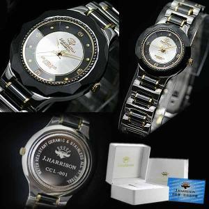 ペアウォッチ ジョン・ハリソン JH-CCM001BS/JH-CCL001BS J.HARRISON クォーツ 天然ダイヤモンド付 セラミック シルバー ペア腕時計|sophias|05