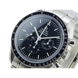 オメガ OMEGA スピードマスター 手巻き 腕時計 357350|sophias