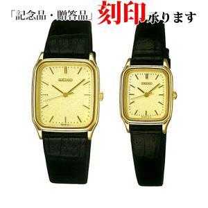 セイコー ペア腕時計 SCDP040 & SSDA080 スピリット クオーツ時計 ペアウォッチ (長期保証10年付)|sophias