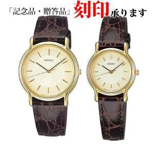 セイコー ペア腕時計 SCDP034 & SSDA034 スピリット クオーツ時計 ペアウォッチ (長期保証8年付)|sophias