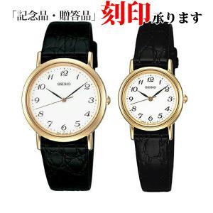セイコー ペア腕時計 SCDP030 & SSDA030 スピリット クオーツ時計 ペアウォッチ (長期保証8年付)|sophias
