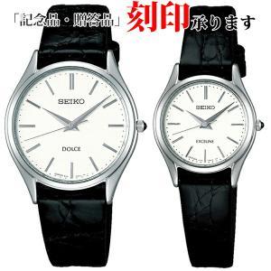 セイコー ペア腕時計 SACM171 & SWDL209 ドルチェ & エクセリーヌ クオーツ ペアウォッチ (長期保証10年付)|sophias
