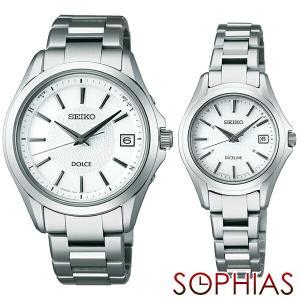 セイコー ペア腕時計 SADZ175 & SWCW095 ドルチェ & エクセリーヌ ソーラー電波時計 ペアウォッチ (長期保証10年付)|sophias