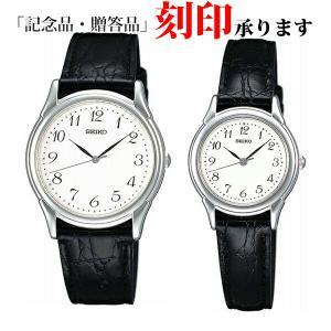 セイコー ペア腕時計 SBTB005 & STTC005 スピリット クオーツ時計 ペアウォッチ (長期保証8年付)|sophias