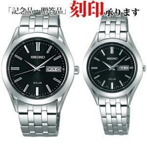 セイコー ペア腕時計 SBPX083 & STPX031 スピリット ソーラー時計 ペアウォッチ (長期保証8年付)|sophias