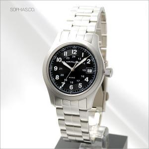 HAMILTON ハミルトン H68411133 腕時計 カーキ フィールド クオーツ メタル (長期保証3年付)|sophias