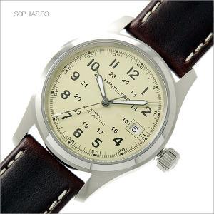 HAMILTON ハミルトン H70455523 腕時計 カーキ フィールド 自動巻 レザー (長期保証3年付)|sophias