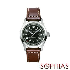 HAMILTON ハミルトン H70455533 腕時計 カーキ フィールド 自動巻 (長期保証3年付)|sophias