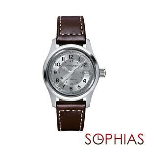 HAMILTON ハミルトン H70455553 腕時計 カーキ フィールド 自動巻 レザー (長期保証3年付)|sophias