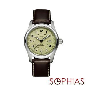 HAMILTON ハミルトン H70555523 腕時計 カーキ フィールド 自動巻 レザー (長期保証3年付)|sophias