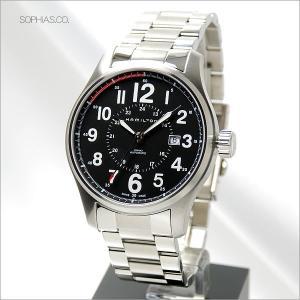 HAMILTON ハミルトン H70615133 腕時計 カーキフィールド オート 自動巻 (長期保証3年付)|sophias