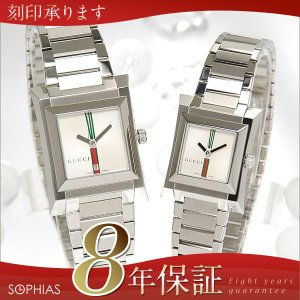 ペアウォッチ グッチ腕時計 YA111401 & YA111501 GUCCI シルバー 角形 (長期保証8年付)|sophias