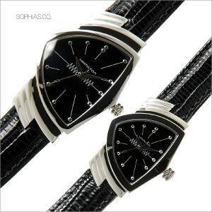 HAMILTON ハミルトン H24411732 H24211732 ペア腕時計 ベンチュラ VENTURA ペアウォッチ クオーツ (長期保証3年付)|sophias