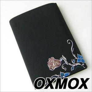 OXMOX (オックスモックス) ROSE 3つ折ウォレット soprano