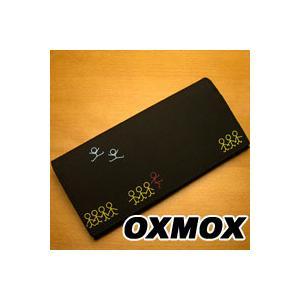 OXMOX (オックスモックス) JUMPING JACK 長財布 soprano