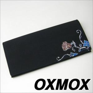 OXMOX (オックスモックス) ROSE 長財布 soprano